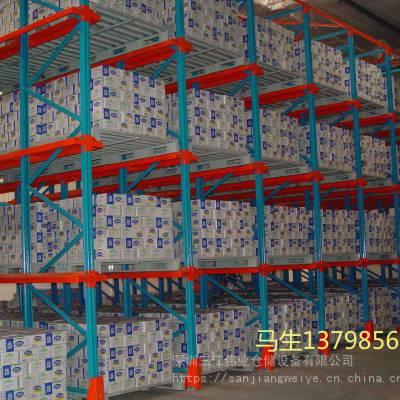佛山厂家定制仓库重型货架、深圳重型货架、珠三角货架定制出口美国货架