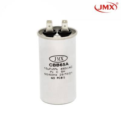 cbb65电容价格_cbb65a空调电容_启动电容15ufJ450VAC