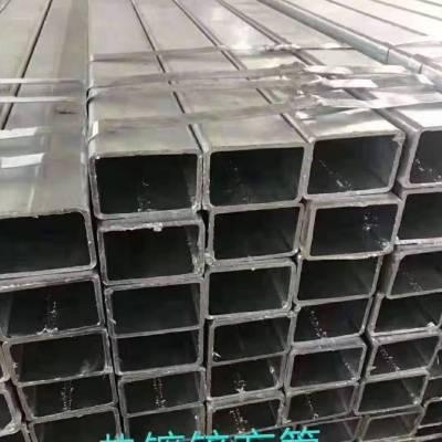 柳州小16锰口径热浸镀锌方管厂家直销