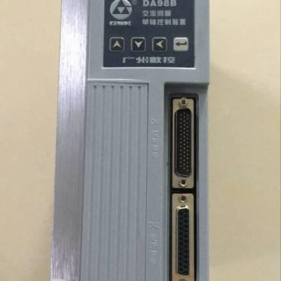 河南郑州广数伺服驱动器维修保养售后服务