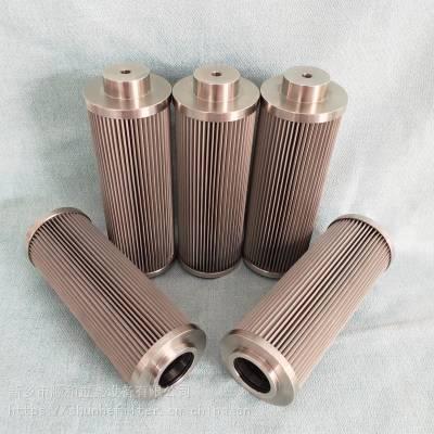 电厂雅歌过滤器滤芯V2.1250-03