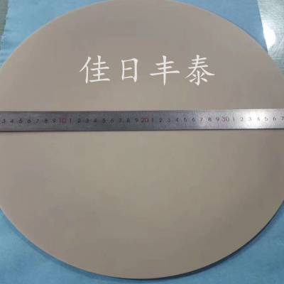 氮化铝陶瓷片氮化铝陶瓷
