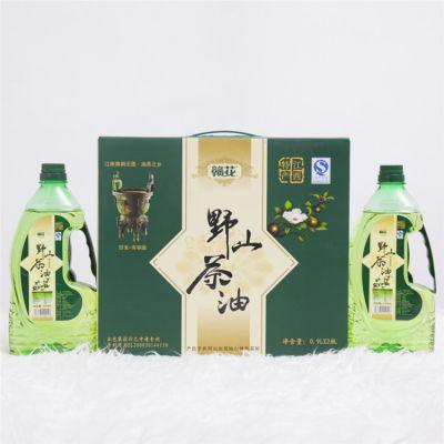 江西赣花野生山茶油900ML×2瓶礼盒装 物理压榨一级食用油 有机茶籽油