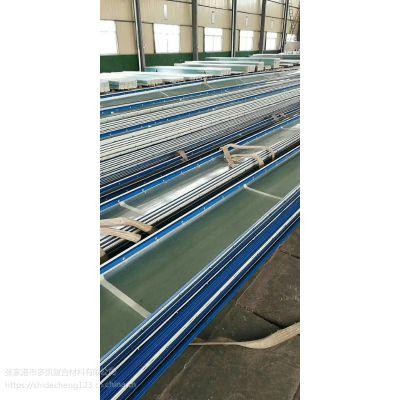 江苏盐城艾珀耐特470采光板 玻璃钢采光瓦厂家供应
