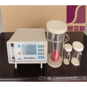 果蔬呼吸测定仪SYH-GH10