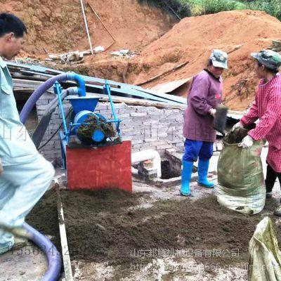 养殖场动物粪便干湿分离机 污水污泥处理器 豆渣脱水分离机