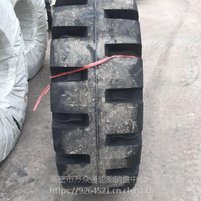 工程胎系列 矿山车专用17.5-25 20.5-25 23.5-25 质量保证