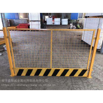 联诚基坑护栏 工地防护栏 厂家直销临边护栏