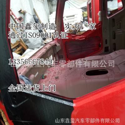 解放小J6平顶驾驶室总成发动机内外饰件车架大梁图片价格厂家