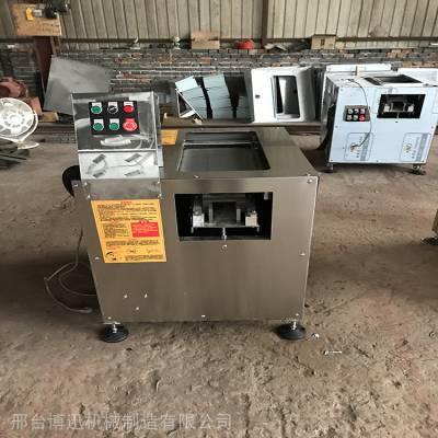 鲜鱼加工设备 不锈钢全自动切鱼片机 一次成型鱼肉切片机 博迅