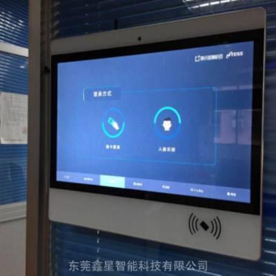 鑫星智能 21.5英寸电子班牌 数字化智慧班牌系统 电容触控技术 200万像素 高清摄像头