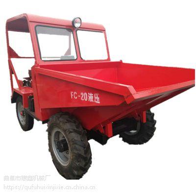六安乡下用四轮自卸车_经济实用型的前卸式翻斗车_质优价廉