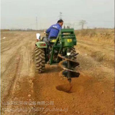 山东风云现货供应挖坑机 绿化环保供应挖坑机设备