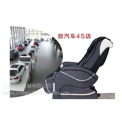 商业投币 付费共享按摩椅 流畅的外形