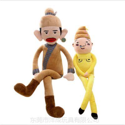 超柔短毛绒人偶玩具布娃娃定制毛绒公仔家栋定做创意卡通人偶服来图来样