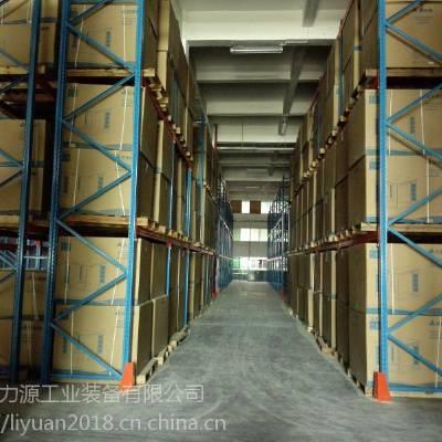 力源仓储 全国供应 重量型货架 安全系数高各种定制规格尺寸