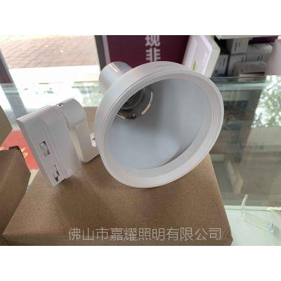 RS035B飞利浦PAR30专用配件嵌入式射灯