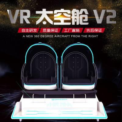 vr游戏设备一套vr太空舱V2.0新款小屏260多种游戏内容vr体验馆 店加盟品牌多少钱拓普互动