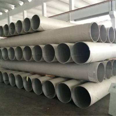 安徽不锈钢焊管费用-滁州不锈钢焊管-泰东金属(查看)