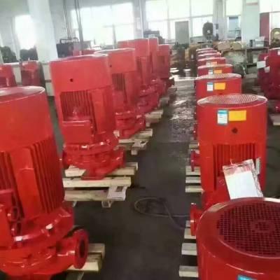 江苏省110米扬程高楼消防泵J价格3C XBD11.0/40-L 喷淋加压泵 稳压泵 全铜电机
