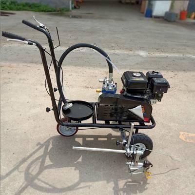 手推式冷喷划线机 小型停车位标线机 不干胶草坪画线车