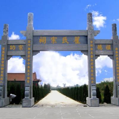安徽阜阳社区石牌坊村口石牌楼价格新颖石雕