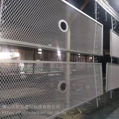 欧百建材-密拼式拉网板吊顶厂家动态