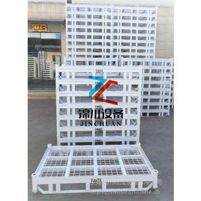 货架卡板、钢制卡板、铁制托盘 物料托盘、金属托盘-东莞锦川厂家