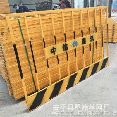 现货供应方管基坑防护栏 地铁工地安全防护网 施工基坑安全防护网