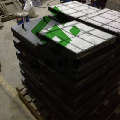 浩扬耐磨陶瓷橡胶复合板三合一