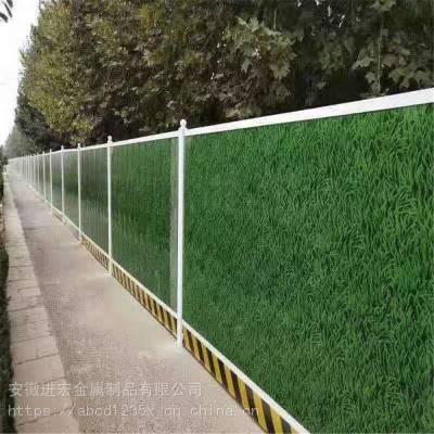 安装开封地区新市政工地钢结构围蔽板 建筑工程施工围挡挡板 工字钢护栏围墙
