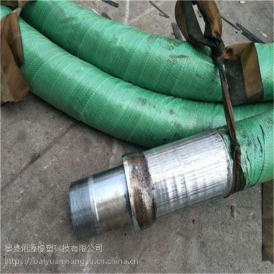 吴兴区石油专用钻探高压胶管@佰源2寸固井管线生产厂家