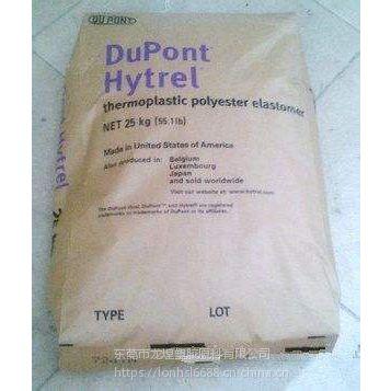 美国杜邦 Hytrel TPEE 6356