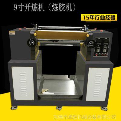 ZS-401AW-160开炼机、橡胶炼胶机、ZS-401AE-120定速开炼机、
