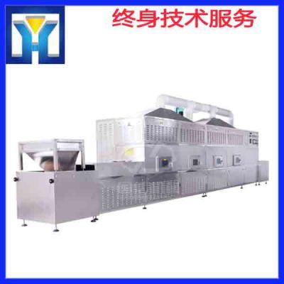 拓博直销芸豆微波熟化 微波连续式膨化豆角设备 芸豆脱水烘干设备