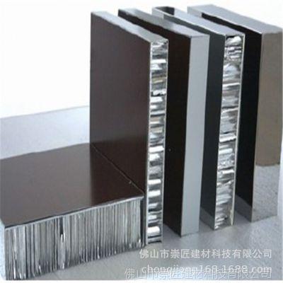 丽江氟碳铝蜂窝板装饰 砖纹蜂窝铝板订做 石纹铝复合板厂家