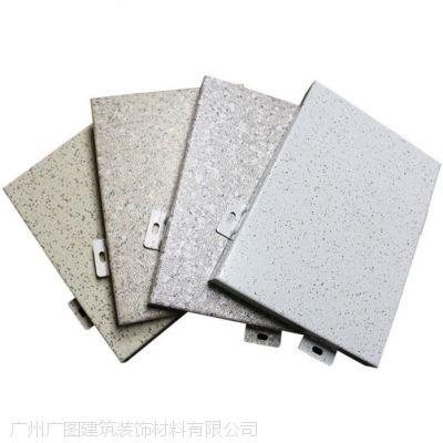 铝单板品牌-广州广图建材厂家铝单板定制