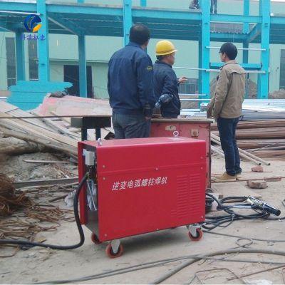 栓钉焊机 逆变式螺柱焊机 焊接直径高达25mm