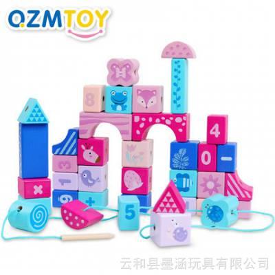 儿童串珠益智玩具1-3-4-6岁宝宝积木男孩女孩早教智力穿珠子玩具