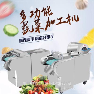 浙江茄子切片机 宇晨西红柿切丁机 草莓切片机厂家价格