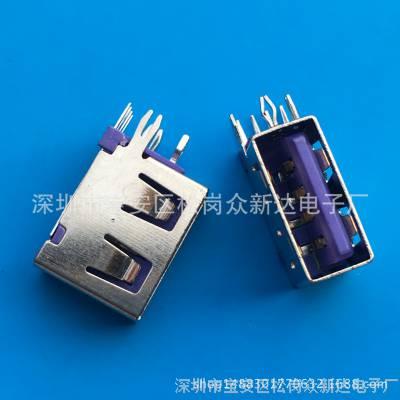 紫色/侧插10.0短体USB母座紫色胶芯AF/侧插90度 侧立式DIP直边O型