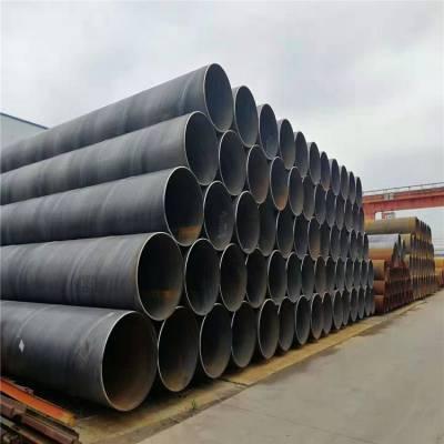 重庆螺旋钢管大口径防腐污水处理螺旋钢管-现货防腐加工交货快