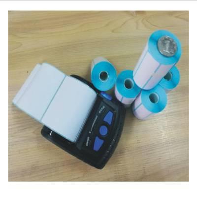 便携式热敏标签纸50*30*230张 条码纸不干胶携式热敏条码纸志鸿纸品 支持订制