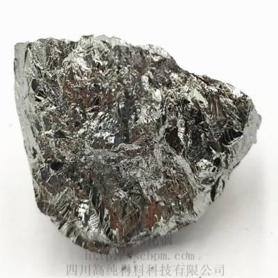 红外材料99.99%锑化铟Cas1312-41-0
