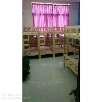 实木双层床新闻:信阳大学生宿舍床—— 安装简单