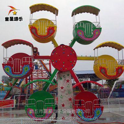 中型游乐设备迷你观览车童星游乐厂家质量一流