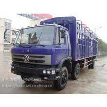 上海到海口包车运输公司 价格优惠