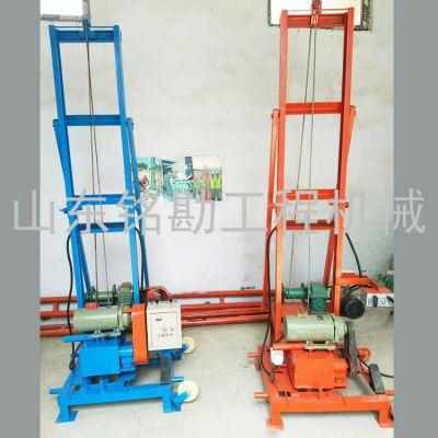 实力商家供应电动农用打井机 小型民用设备居民生活用水钻井机