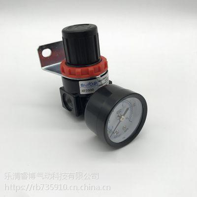 睿博亚德客型AR2000系列调压阀减压阀气源处理器