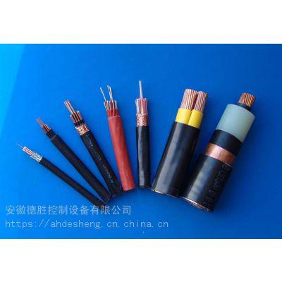 安徽德胜KFFP32铜芯氟塑料绝缘氟塑料护套铜丝屏蔽钢丝铠装耐高温控制电缆37×1.5 代理